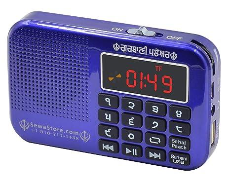 Gurbani Radio Player with 700 Hours of Nitnem, Sukhmani Sahib, and Many  Other Gurbani tracks