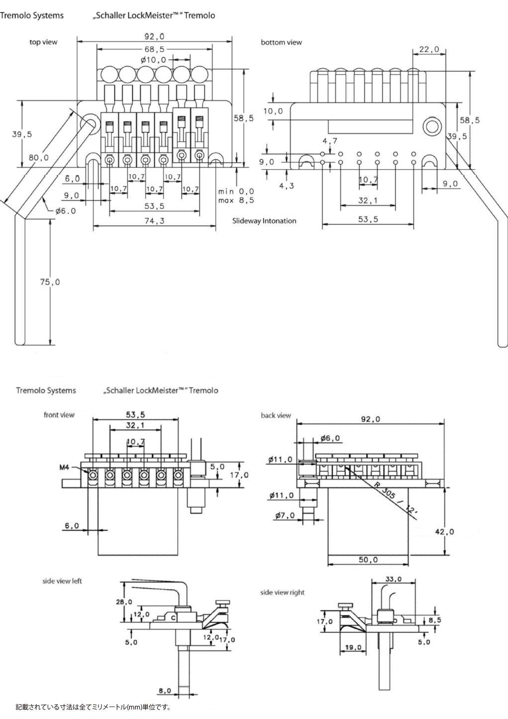 Schaller 37092/2 Tremolosystem LockMeister Gold
