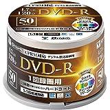 山善 キュリオム DVD-R 50枚スピンドル 16倍速 4.7GB 約120分 デジタル放送録画用 DVDR16XCPRM 50SP