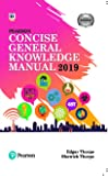 The Pearson Concise General Knowledge Manual (2019) by Pearson