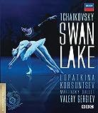 チャイコフスキー『白鳥の湖』 マリインスキー劇場バレエ、ゲルギエフ指揮、ロパートキナ、コルスンツェーフ(2006)【輸入盤】