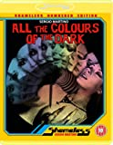 All The Colours Of The Dark aka Tutti I Colori Del Buio [Blu-ray]