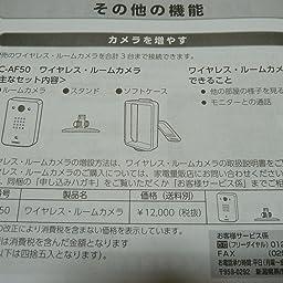 Amazon Co Jp Twinbird ワイヤレス ドアスコープモニター Donata ドナタ ホワイト Vc J560w ホーム キッチン