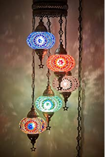 4d1e469a6fe36 DEMMEX Turkish Moroccan Mosaic Hardwired OR Swag Wall Plug in ...