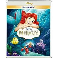 リトル・マーメイド MovieNEX [ブルーレイ+DVD+デジタルコピー+MovieNEXワールド] [Blu-ray]