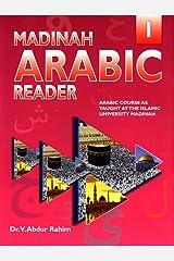 Madinah Arabic Reader Book 1 Paperback