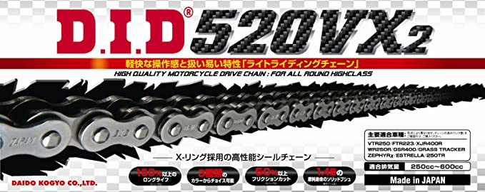 D.I.D 520VX3 X 106FB 520 VX3 Pro-Street X-Ring V Series Chain 106 Links Natural Steel