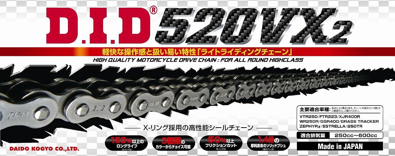 DID Kette 520 VX2, 110 Glieder (X-Ring), offen mit Nietschloss Daido Kogyo Co. LTD. 520VX2X110ZB