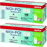 (2セット)アップリカ 紙おむつ処理ポット ニオイポイ・におわなくてポイ共通カセット6個パック