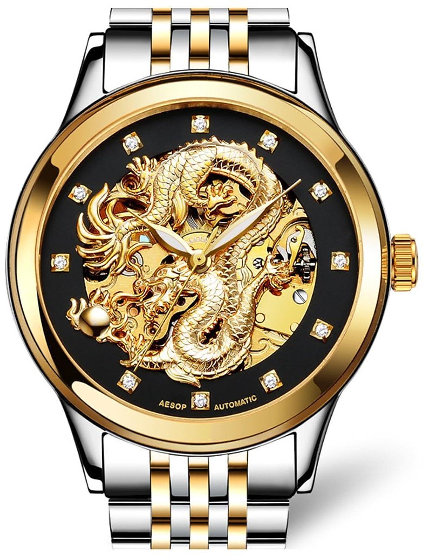 Amazon.com: Gosasa Men\'s \'Dragon Collection\' Luxury Carved Dial ...