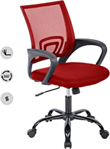 HCB Office Chair, Ergonomic Upgraded Desk Chair, Executive Swivel Computer Chair with Lumbar Support for Home, Office(Red)