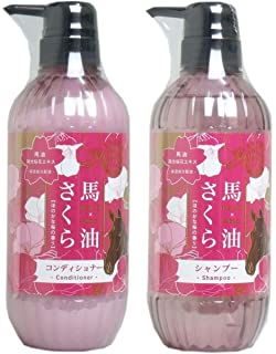 石鹸 100g / ケース 馬油さくら フェニックス