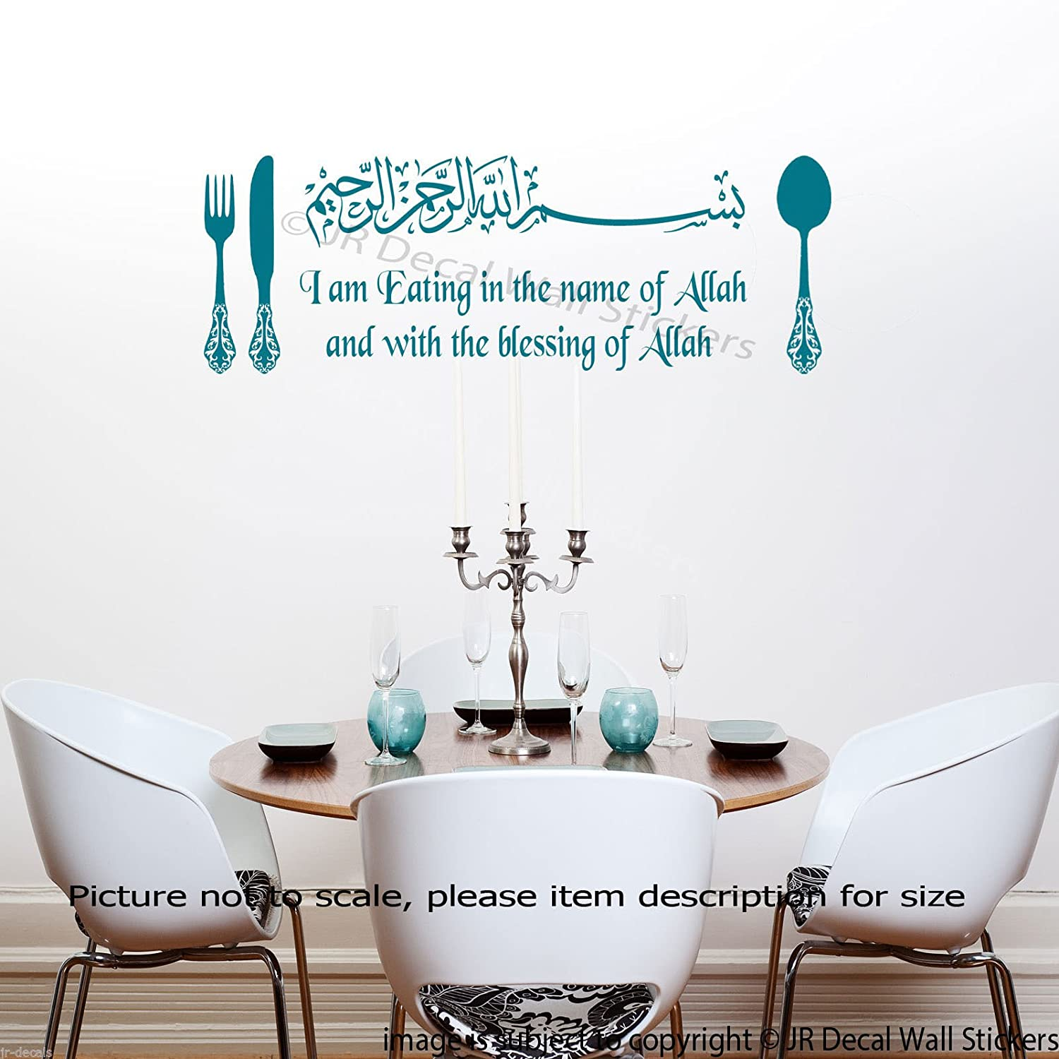 Amazon.com: DINING KITCHEN ISLAMIC Wall Art Stickers Bismillah With English  Translation U0027Eating In The Name Of ALLAHu0027 Arabic Art Removable Vinyl Wall  Decals ...