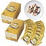 1日堅果 ミックスナッツ(新鮮な原料4種 アーモンド40% 生くるみ 20% カシューナッツ 20% レーズン 20%)2箱(20gx30袋)さらに増量+値下げ(1袋94.4円)