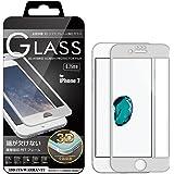 iPhone7 (4.7インチ) 3D ガラスフィルム全面 保護 ソフトフレーム 飛散防止 9H 液晶ガラス 高透明 iPhone 7 対応 (シルバー) 3D-I7-SIL415