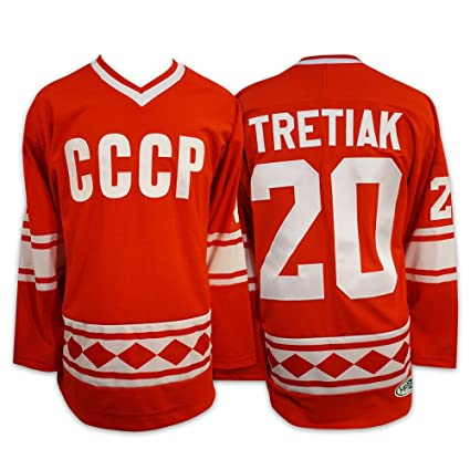 Amazon.com   Mad Brothers CCCP Soviet Union Hockey Jersey  20 ... 1f2d193941f