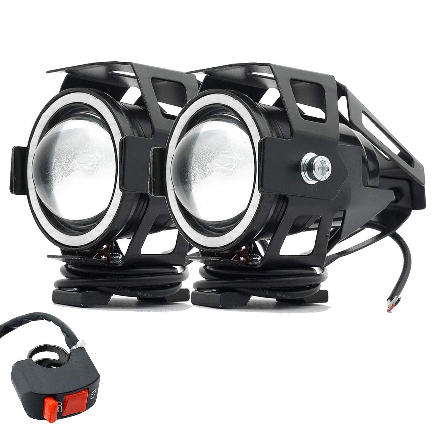 試してみる扇動スキルU7 バイク用 LED フォグランプ CREE製 Hi/Lo/ストロボ 3モード切替 イカリング付き ヘッドライト プロジェクター 12V~80V 汎用 IP67防水 ホワイト+ブルー スイッチ付け 2個セット