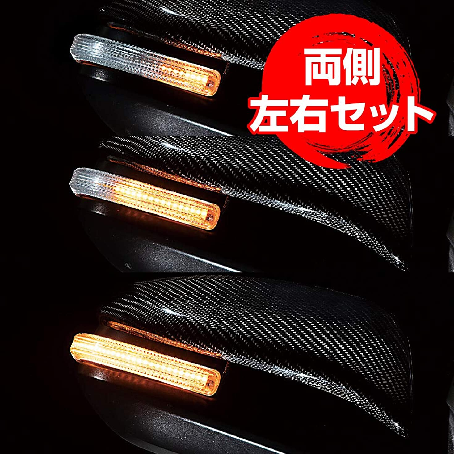 等体ささいな流れるLEDウインカーテープ LED45連 オレンジ カット可能 【G-FACTORY ORIGINAL】 車種問わず装着可能 汎用品