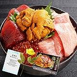 父の日 ギフト プレゼント 高級海鮮五色丼 4~5人前(大トロ うに いくら マグロ漬け ねぎとろ) (父の日ギフト用)