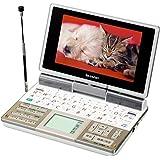 シャープ カードスロット・音声機能・ワンセグチューナー・手書きパッド搭載電子辞書 PW-TC930W