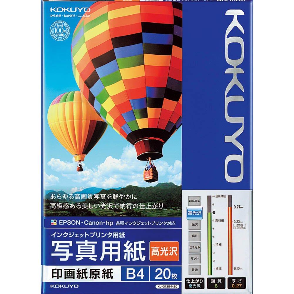 B4 pi_ces 20 pi_ces B4 IJ papier photo papier _ base de papier photographique de haute brillance (japon importation) ad87f8