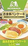 森永お食事パンケーキレシピ100 (ミニCookシリーズ)