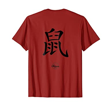 Amazon Year Of The Rat Chinese Zodiac Symbol T Shirt Clothing