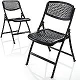 サンワダイレクト 折りたたみ椅子 軽量 メッシュ シンプルデザインチェア <2脚セット> 150-SNCH007BK