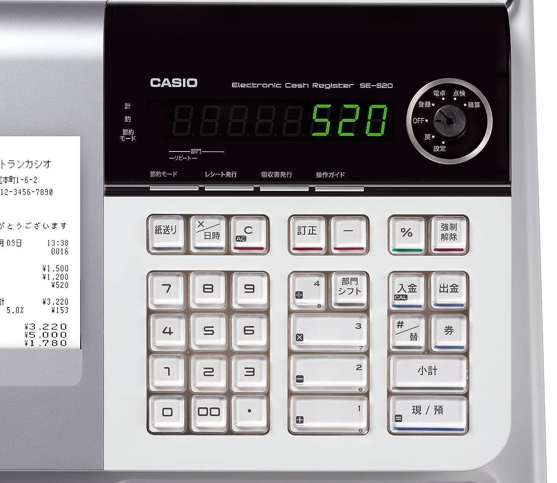 CASIOその他 カシオ レジスター 8部門 小型ドロア SE-S20WE ホワイトの画像