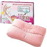 東京西川 枕 医師がすすめる健康枕 もっと肩楽寝 低め 高さ調節可能 アーチ型形状 コラーゲン加工 消臭 ピンク