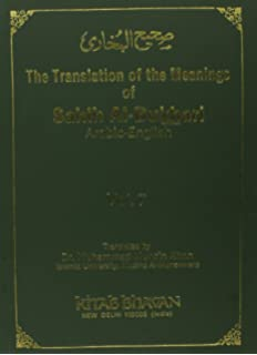 Buy English Translation of Jami At-Tirmidhi (Vol 6) Book