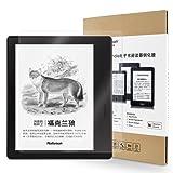 Natusun 纳图森 适配Kindle Oasis 钢化膜 Amazon Kindle Oasis 6寸绿洲电子阅读器 电子书高清贴膜 特制抗反光磨砂钢化膜套装