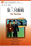 The Third Eye : Edition bilingue anglais-chinois (1CD audio MP3)