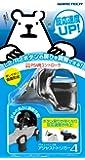 PS4用L2/R2ボタンアタッチメント『アジャストトリガー4 (ブラック) 』