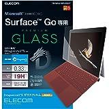 エレコム 保護フィルム Surface Go ガラスフィルム 旭硝子社製特殊ガラス「ドラゴントレイル」使用 厚さ0.33mm 高硬度9H TB-MSG18FLGGDT