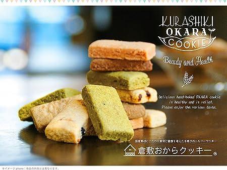 Amazon.com : Premium BOX ? 3 bags Kurashiki Okara cookies ...