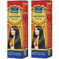 Parachute Advansed Ayurvedic Hair Oil (190ml) (pack of 2)