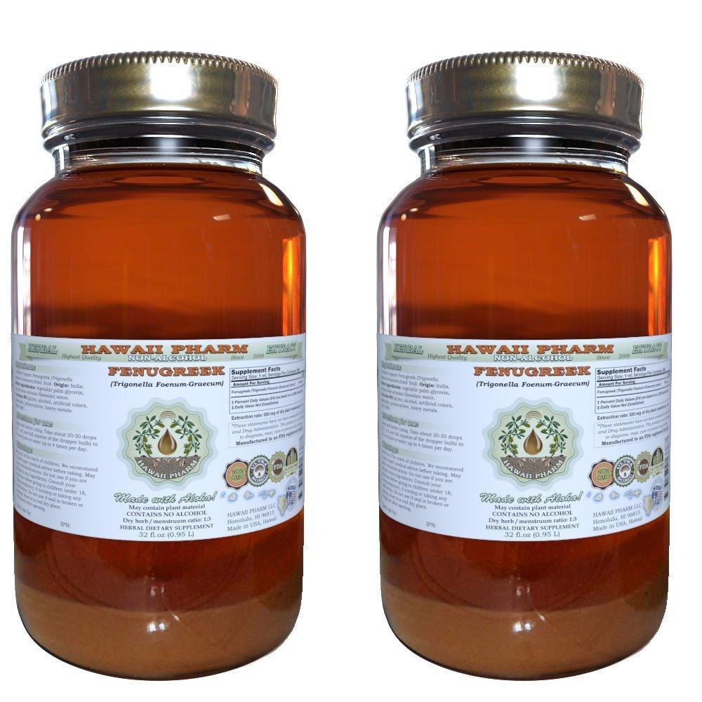 Fenugreek Alcohol-FREE Liquid Extract, Organic Fenugreek (Trigonella foenum-graecum) Dried Fruit Glycerite Hawaii Pharm Natural Herbal Supplement 2x32 oz Unfiltered
