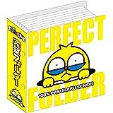 100%パスカル先生 完璧(パーフェクト)フォルダー vol.1