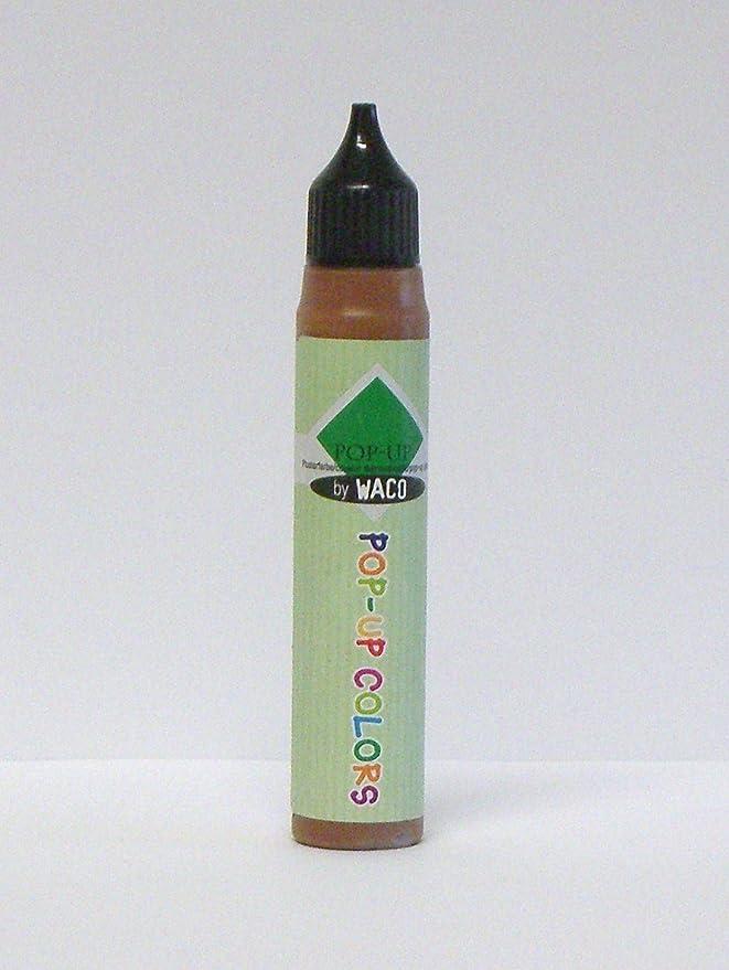 Pop-Up Colors Plus Ter Color by Waco, marrón, para textiles ...