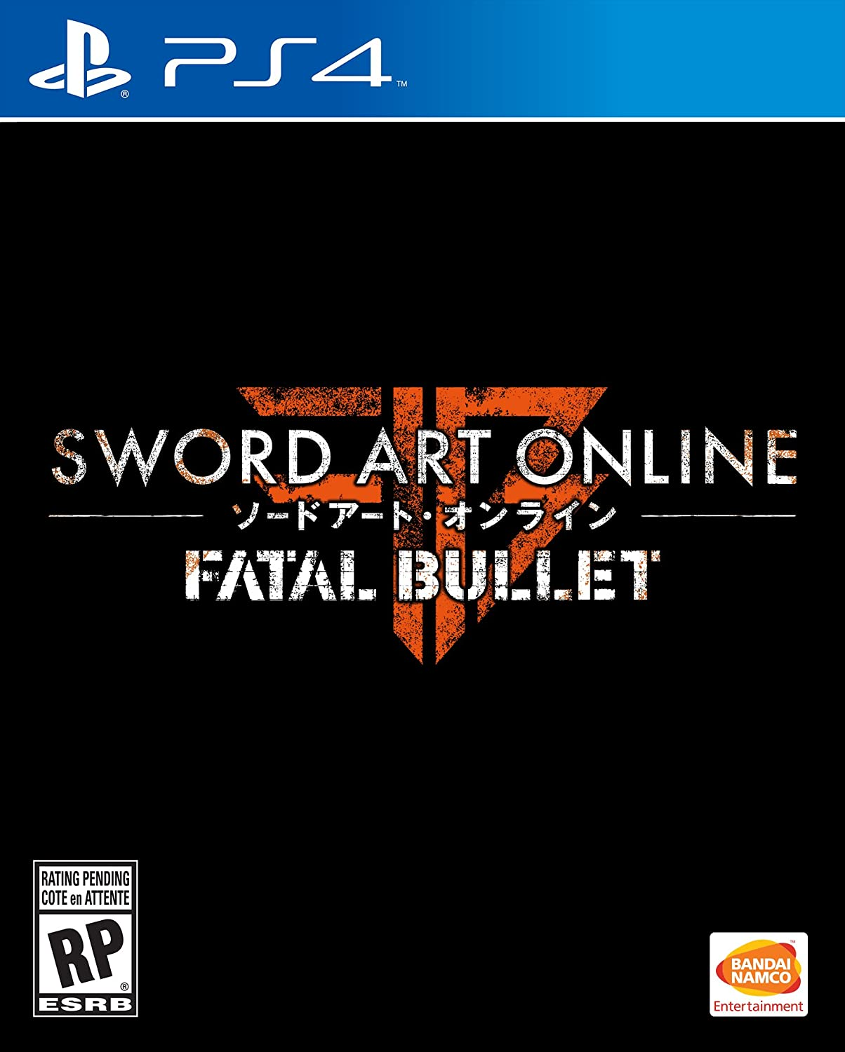 Pre order code recovery form - Amazon Com Sword Art Online Fatal Bullet Playstation 4 Video Games