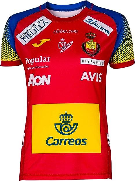 JOMA SPORT Camiseta Oficial Seleccion Española de Balonmano roja ...