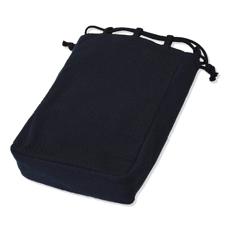 wasuian Mens Cotton Cloth Bag Shinku Dobby Satin