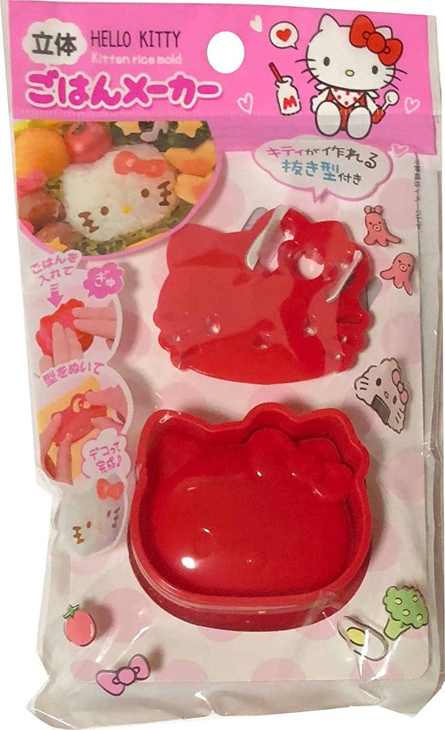 Sanrio Hello Kitty Rice ball Kitty die cut face type Sushi Roll Mold Kitchen