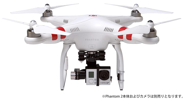 DJI Zenmuse H3-3D Montaje de Cámara de Acción Gimbal para Dron ...