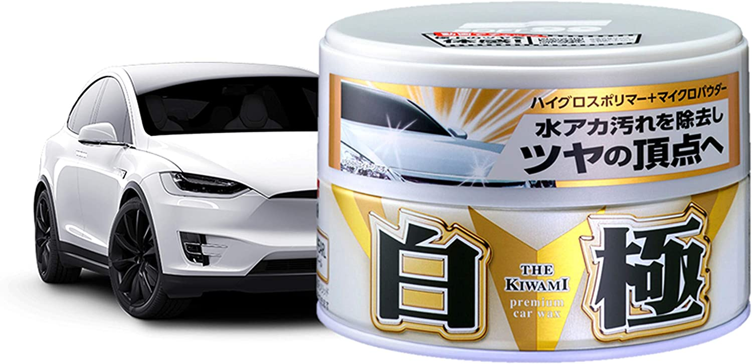 Soft99 Kiwami Extreme Gloss Wax, Carnauba Rich Hybrid Wax for Detailing and Beauty, Soft Paste Waxing 200g - White