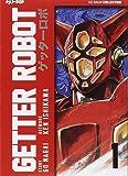 Getter Robo: 1