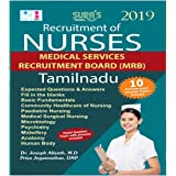 Nurse Exam Study Material Book TN Medical Services Recruitment Board