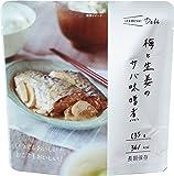 備蓄食 イザメシデリ おかず 和風 梅と生姜の サバ味噌煮