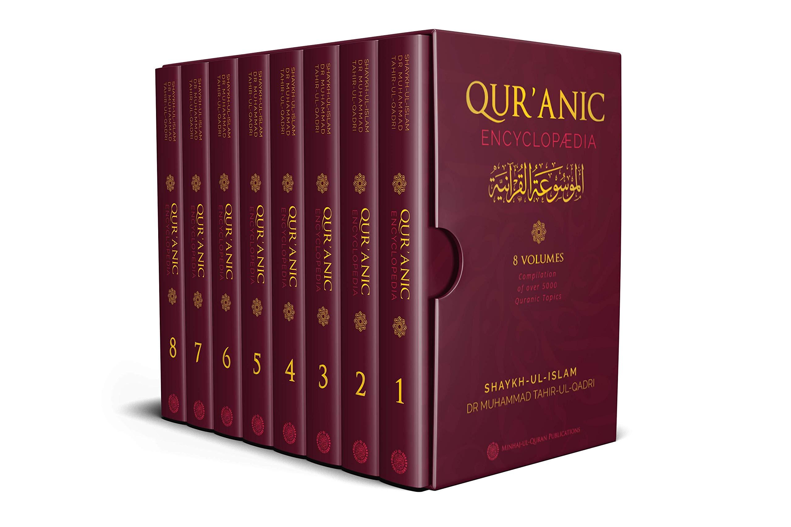 Qur'anic Encyclopaedia 8 Volumes (English): Dr. Muhammad Tahir-ul-Qadri:  Amazon.com: Books
